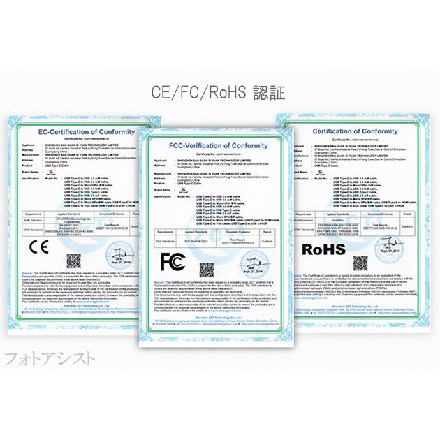 【互換品】JVC ビクター対応 高品質互換  (Type-C to Type-C) USBケーブル  USB3.2 Gen2  2.0m 黒 送料無料【メール便の場合】