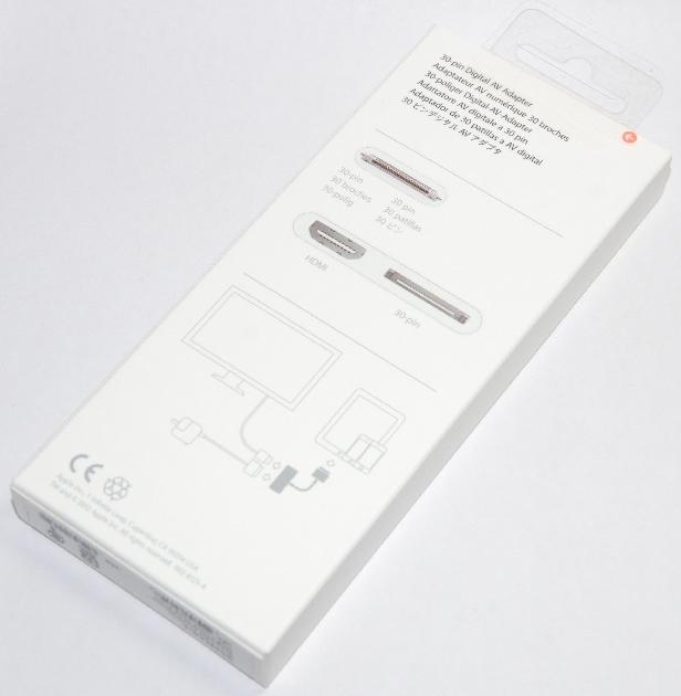アップル純正 Apple 30ピンDigital AVアダプタ  MD098AM/A  国内純正品  iPhone/iPad/iPod対応 送料無料【ゆうパケット】