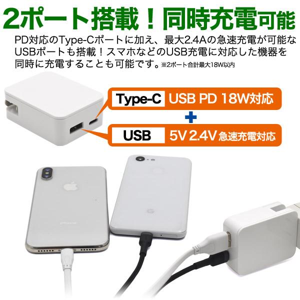 【互換品】 LG電子 エルジー  スマートフォン・タブレット 対応 18Wアダプター  USB PD対応 18W 送料無料【メール便の場合】