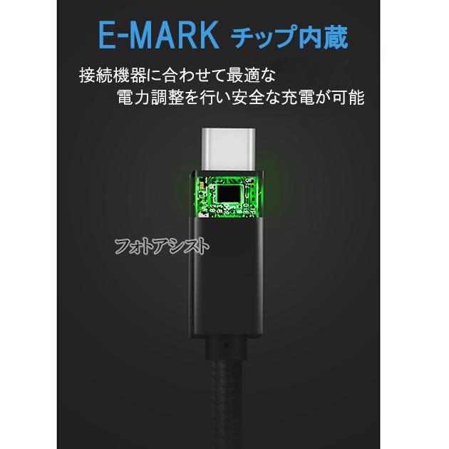 【互換品】GoPro対応 ゴープロ 高品質互換USBケーブル  (Type A-Type C ) タイプC 1.0m USB 3.1 Gen1  56Kレジスタ使用 送料無料【メール便の場合】