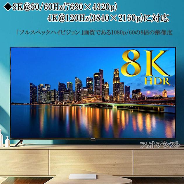 HDMI 2.1規格ケーブル 8K対応  HDMI A-A 3.0m  黒  UltraHD  48Gbps 8K@60Hz (4320p) 4K@120Hz対応 動的HDR