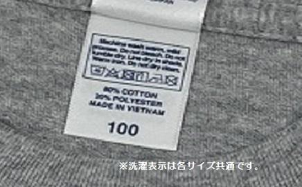 ジュニアTシャツ 001系 100�