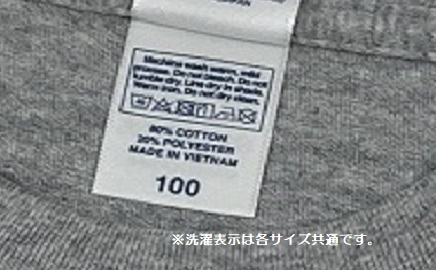 ジュニアTシャツ 001系 120�