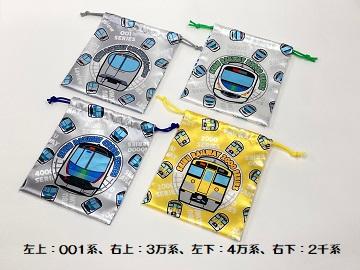 巾着袋 001系