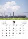 2022年西武鉄道カレンダー「電車のある風景。」