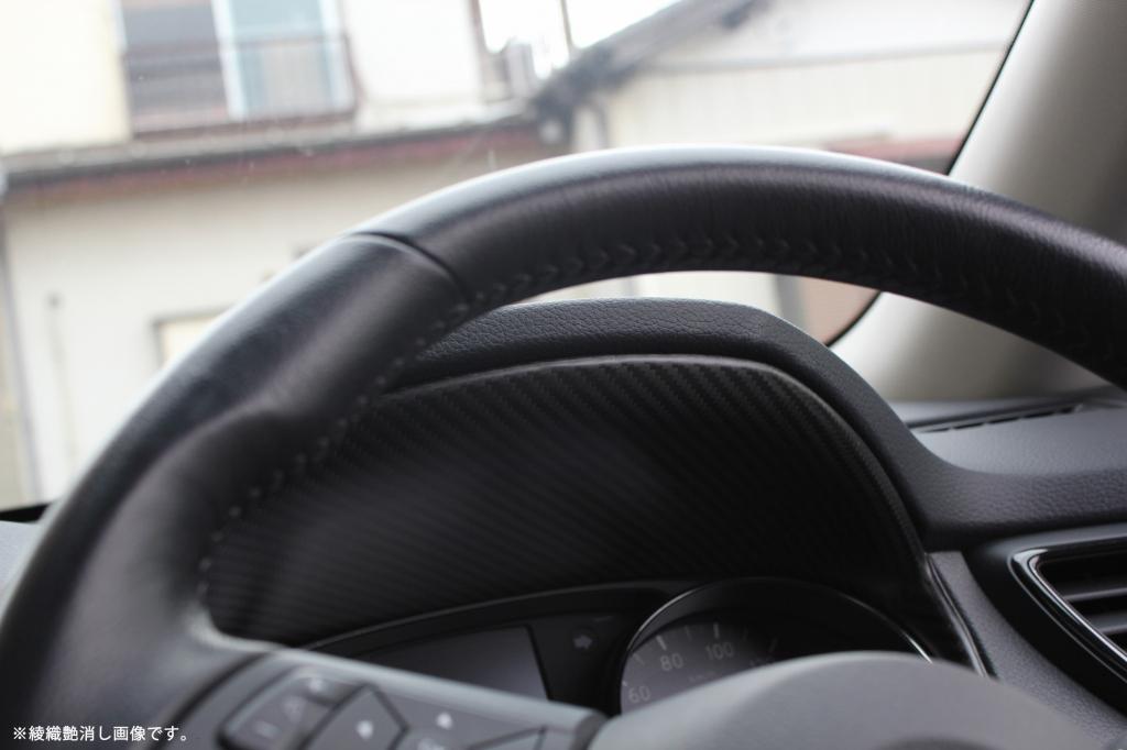 シフトリック(Shiftric) メーターインナーフード ドライカーボン