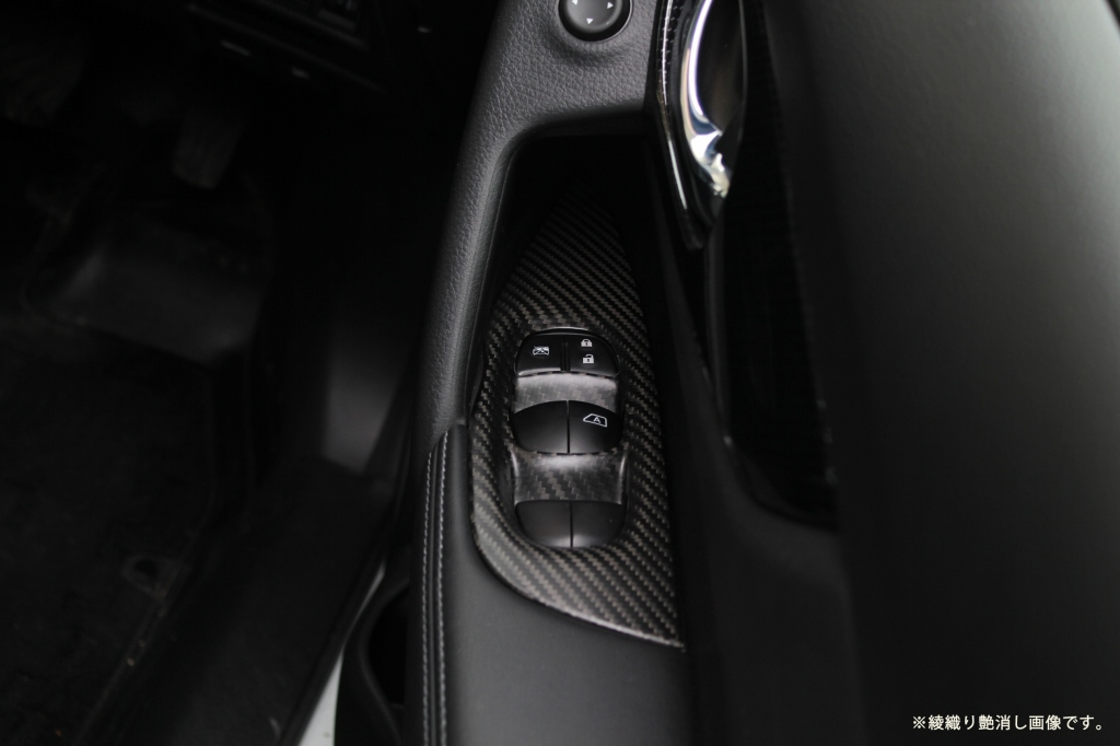 シフトリック(Shiftric) スイッチパネルカバー フロント ドライカーボン