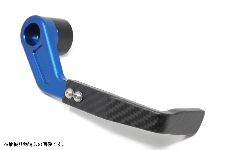 SPEEDRA レバーガード 右側  SUZUKI GSX-R1000/R 2017- 専用