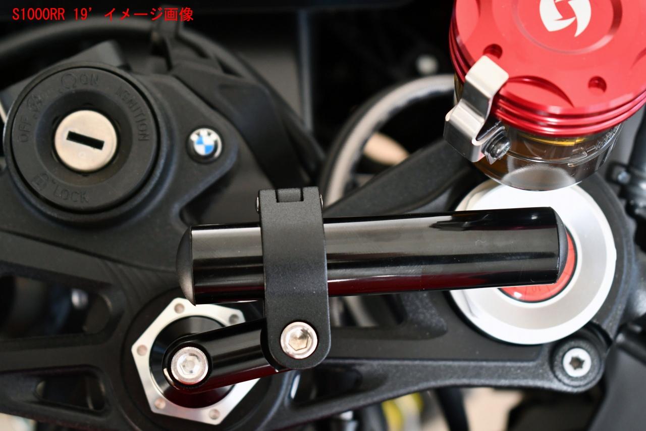 SPEEDRA アルミマウントバー ステムシャフト穴径14-16mm