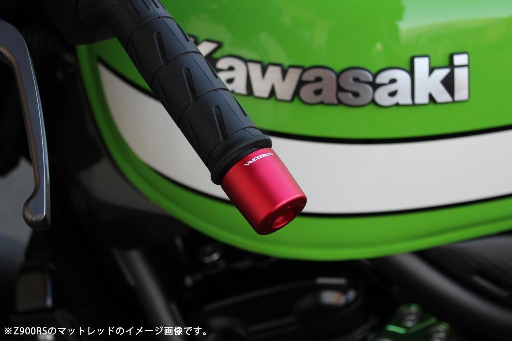 SPEEDRA アルミバーエンド タイプB KAWASAKI M8