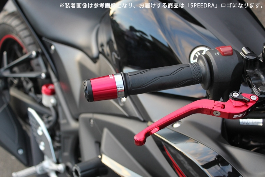 SPEEDRA ヘビーウェイトハンドルバーエンドスライダー HONDA 平型