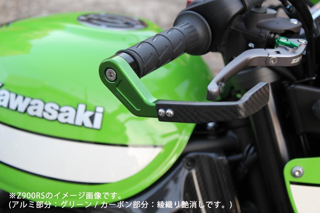 SPEEDRA レバーガード 右側 KAWASAKI M8