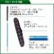 ゲートボール ニチヨー ズームシャフト カラーヘッドセット ZM-JZ9D フラット片側扁平グリップ