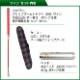 ゲートボール ニチヨー ズームシャフト 軽量ヘッドセット ZM-JZ9D レザー巻凸凹グリップ