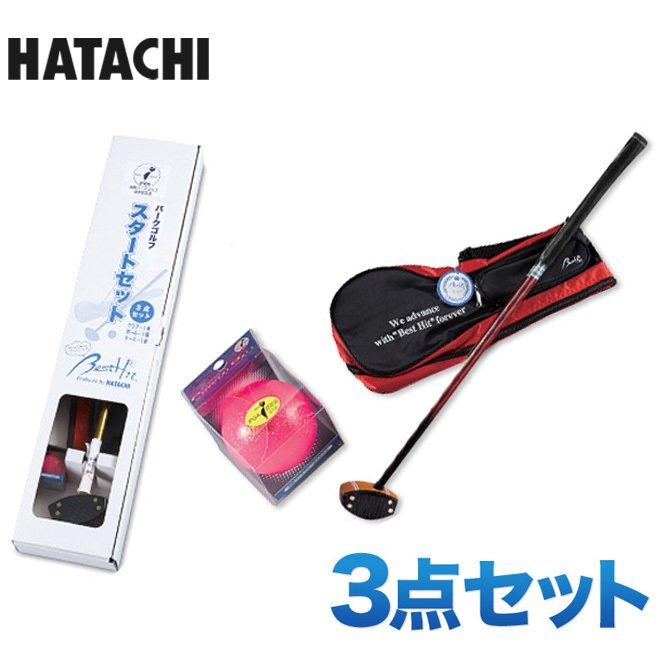 HATACHI ハタチ パークゴルフクラブ スコアUP3点セット PGスタートセットA デルタ2特別セット