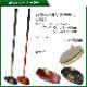 グラウンドゴルフ  ニチヨー パワーバランスモデル S-710 4点セット 限定生産モデル メンズ用セット レディース用セット グランドゴルフクラブ