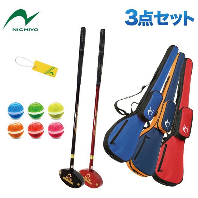 グラウンドゴルフ ニチヨーカウンターバランスモデル G−410 限定生産モデル 3点セット メンズ用セット レディース用セット グラウンドゴルフクラブ