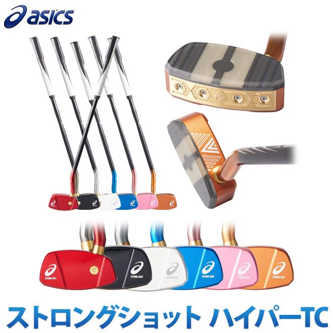 グランウドゴルフ クラブ アシックス ASICS スストロングショットハイパーTC 3283A066 グラウンドゴルフ用品 グランドゴルフ用品