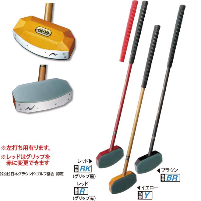 グラウンドゴルフ クラブ ニチヨー NICHIYO クリスタルカットモデル 檜 AA-420 グラウンドゴルフ用品 グランドゴルフ用品