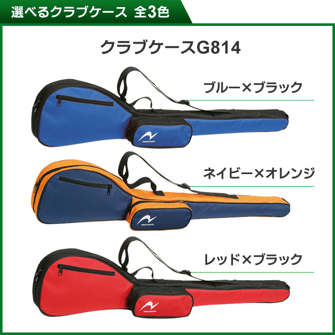 グラウンドゴルフ ニチヨー スコアUPセット� ダイヤカットリニューアルモデル H-320 G-SU メンズ用セット レディース用セット グランドゴルフクラブ