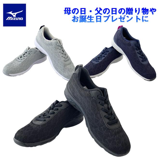 MIZUNO ミズノ グラウンドゴルフ/パークゴルフ専用 シューズ ブラック/ネイビー/グレー グランドゴルフ パークゴルフ 用品