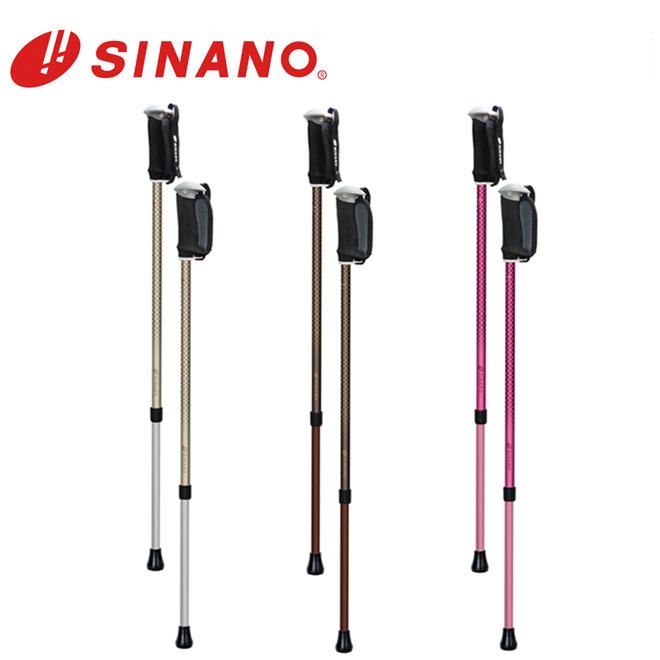SINANO シナノ  そふとあんしん2本杖 2本組  ノルディック ウォーク ポールウォーキング