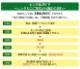 【レンタル用】ボッチャ ボールセット コネクト BC-AP-001 アポワテック 屋内用 国際競技規格適合商品/ 一般社団法人日本ボッチャ協会公認