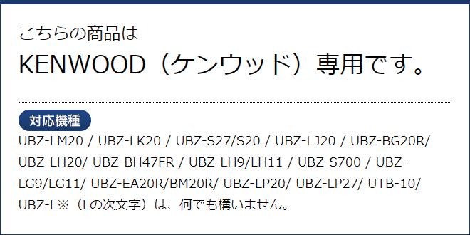 ケンウッド用 KENWOOD用 デミトス用 DEMITOSS用 ハイグレードタイプカールコード式透明チューブカナル式イヤホンマイク UBZ-LK20 UBZ-LM20 UBZ-LP20 UBZ-LP27 UTB-10用 イヤフォンマイク EMC-3/EMC-11互換 VOX対応 ハンズフリー