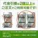 モトローラ MOTOROLA対応 イヤホンマイク 1ピン用 2WAY カナル式 特定小電力トランシーバー用  HGタイプカールコード式 イヤフォンマイク インカムマイク CL08 CL1K 用 PMLN7081 HKLN4455 HKLN4487 HKLN4602A 互換品 FGHGCT-MOT