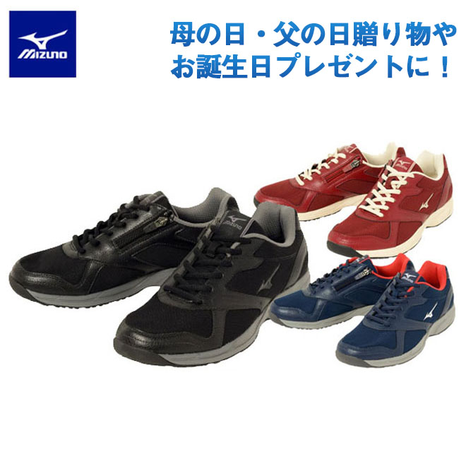 MIZUNO ミズノ グラウンドゴルフ/パークゴルフ専用シューズ ブラック/ネイビー/ボルドー