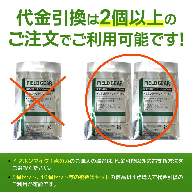 【 5個 セット 】 イヤーピース シリコンゴム製 イヤホンマイク 用 クリア色