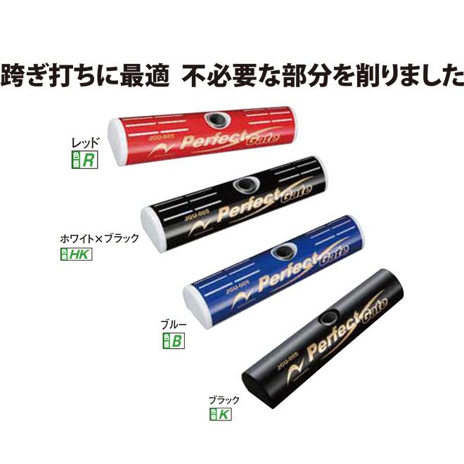 ゲートボール ニチヨー NICHIYO D型ヘッド Jロック JDJ ゲートボール用品