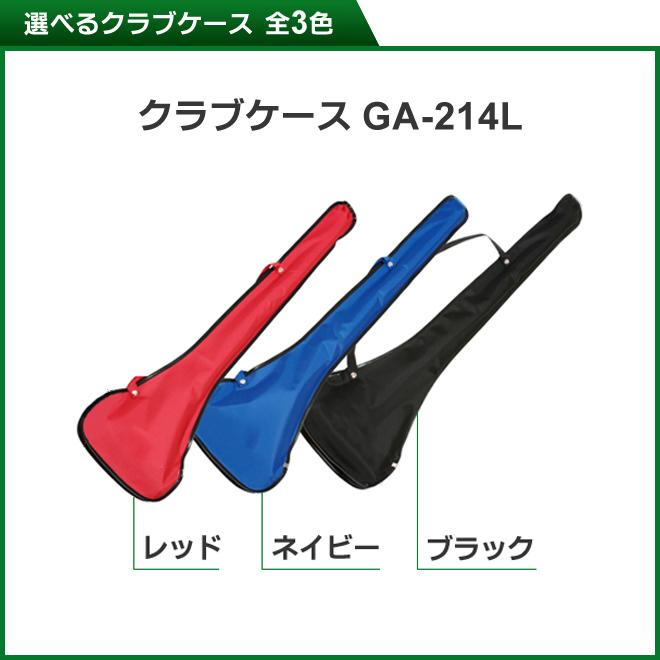 マレットゴルフ スティック サンシャイン 入門用特選3点セット マレットゴルフ 用品 メンズセット レディースセット