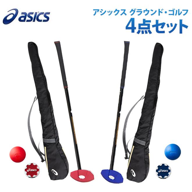 グラウンドゴルフ アシックス ASICS 初心者用 4点セット 3283A037 グランドゴルフ グラウンドゴルフ用品