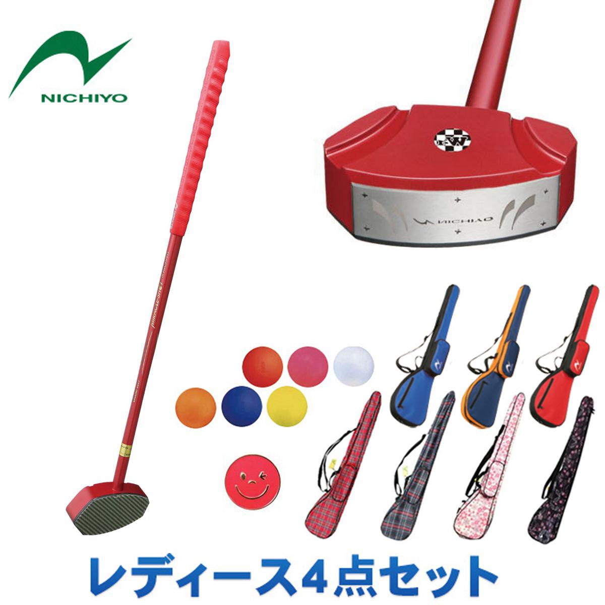 グラウンドゴルフ クラブ ニチヨー NICHIYO グルーヴモデル W-1 レディース4点セット グラウンドゴルフ用品 グランドゴルフ用品