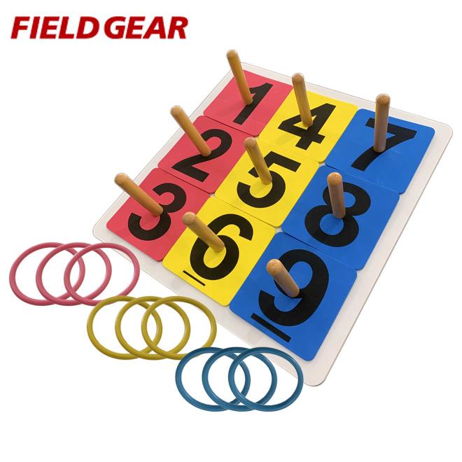 カラー輪投げセット 輪投げ FIELD GEAR FG-CWG