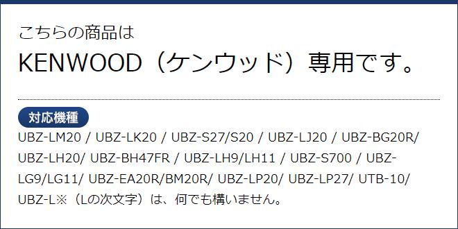 【送料無料・即日発送】ケンウッド用 KENWOOD用 デミトス用 DEMITOSS用 透明チューブカナル式イヤホン付クリップマイクロホン UBZ-LK20 UBZ-LM20 UBZ-EA20R UBZ-LP20 UBZ-LP27 UTB-10用 イヤホンマイク イヤフォンマイク 互換品番 EMC-3/EMC-11 VOX対応 ハンズフリー