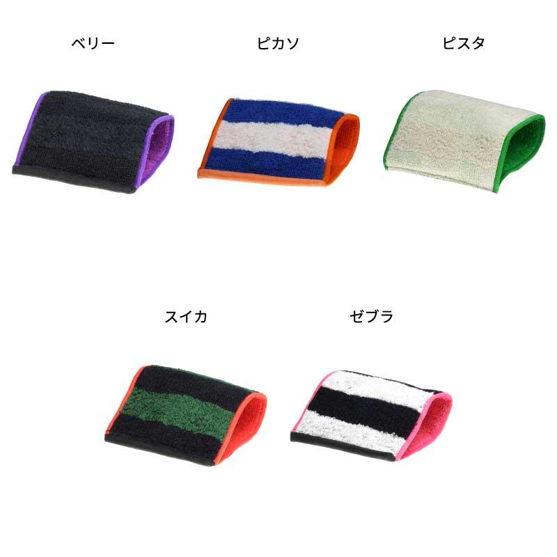 リング型タオルハンカチ ruota (ルオータ) カラーマジックシリーズ