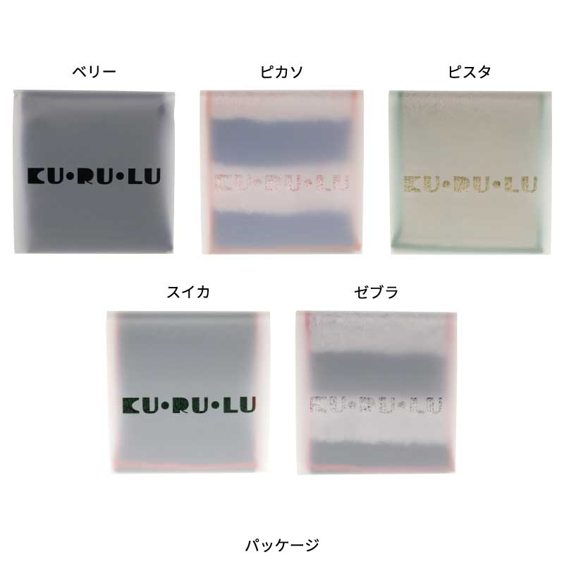 KU・RU・LU (く・る・る) くるくるまいてつかうタオル ストレートタイプ 松葉杖 グリップ用 カラーマジックシリーズ