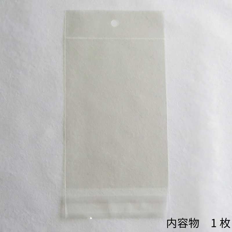 OPP袋 UVカット Hハガキ用 105×155+H30� 100枚入り