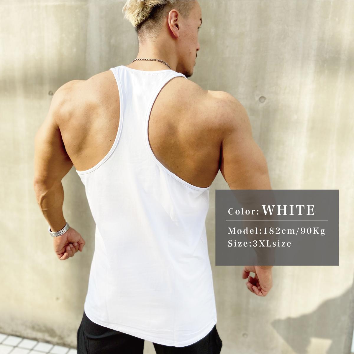 CORE TANK TOP - WHITE