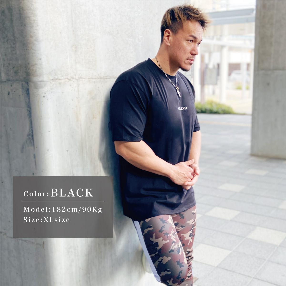 OVERSIZE TEE - BLACK