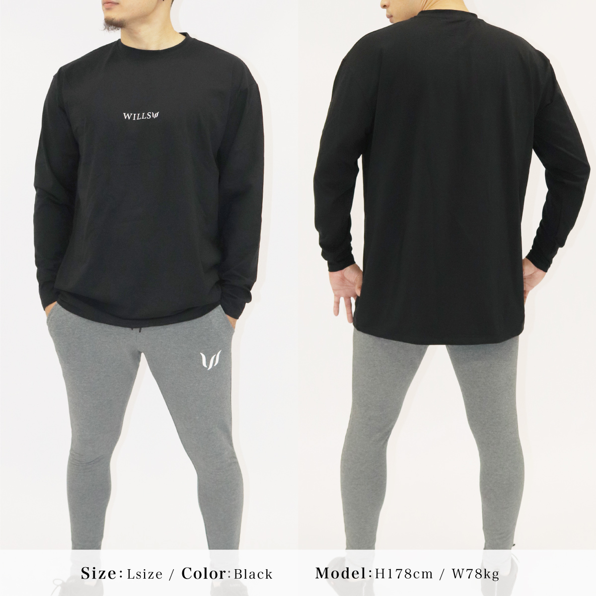 OVERSIZE LONG SLEEVE TEE - BLACK