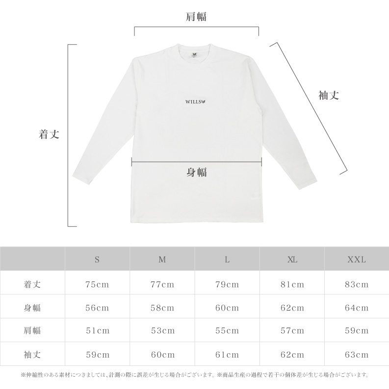 OVERSIZE LONG SLEEVE TEE - GRAY