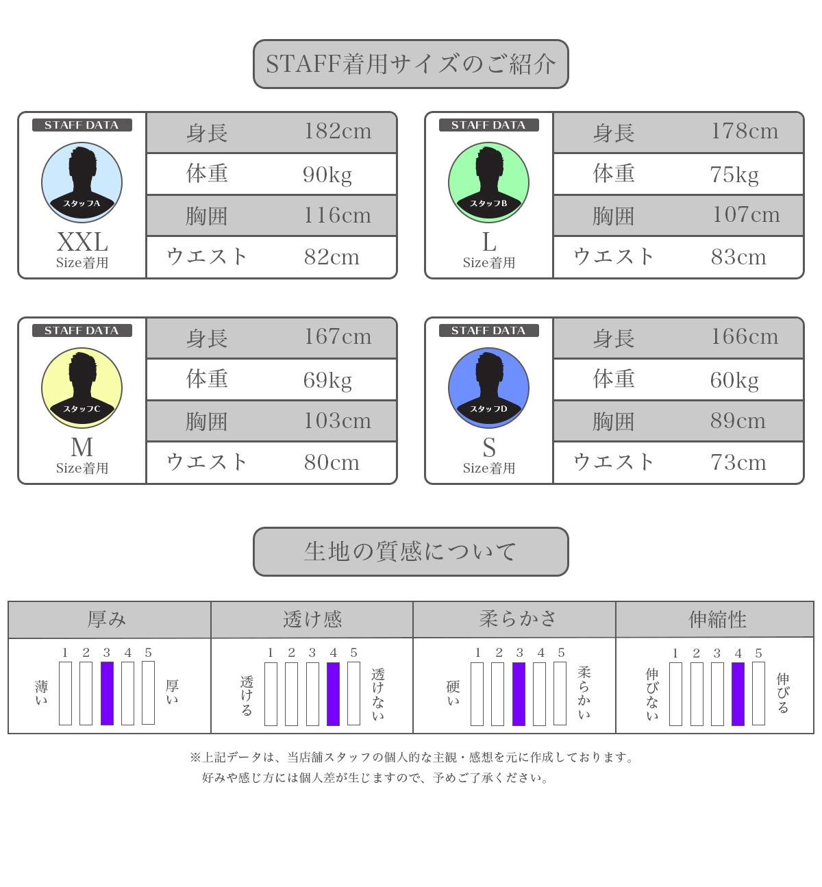 OVERSIZE LONG SLEEVE TEE - WHITE