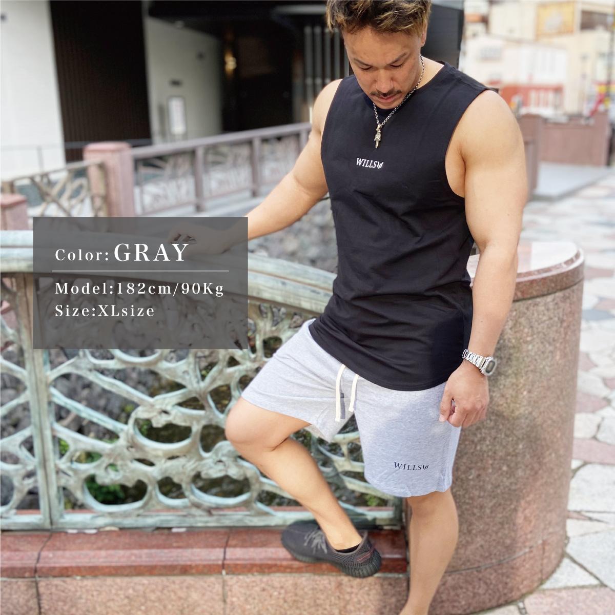SWEAT SHORTS - GRAY