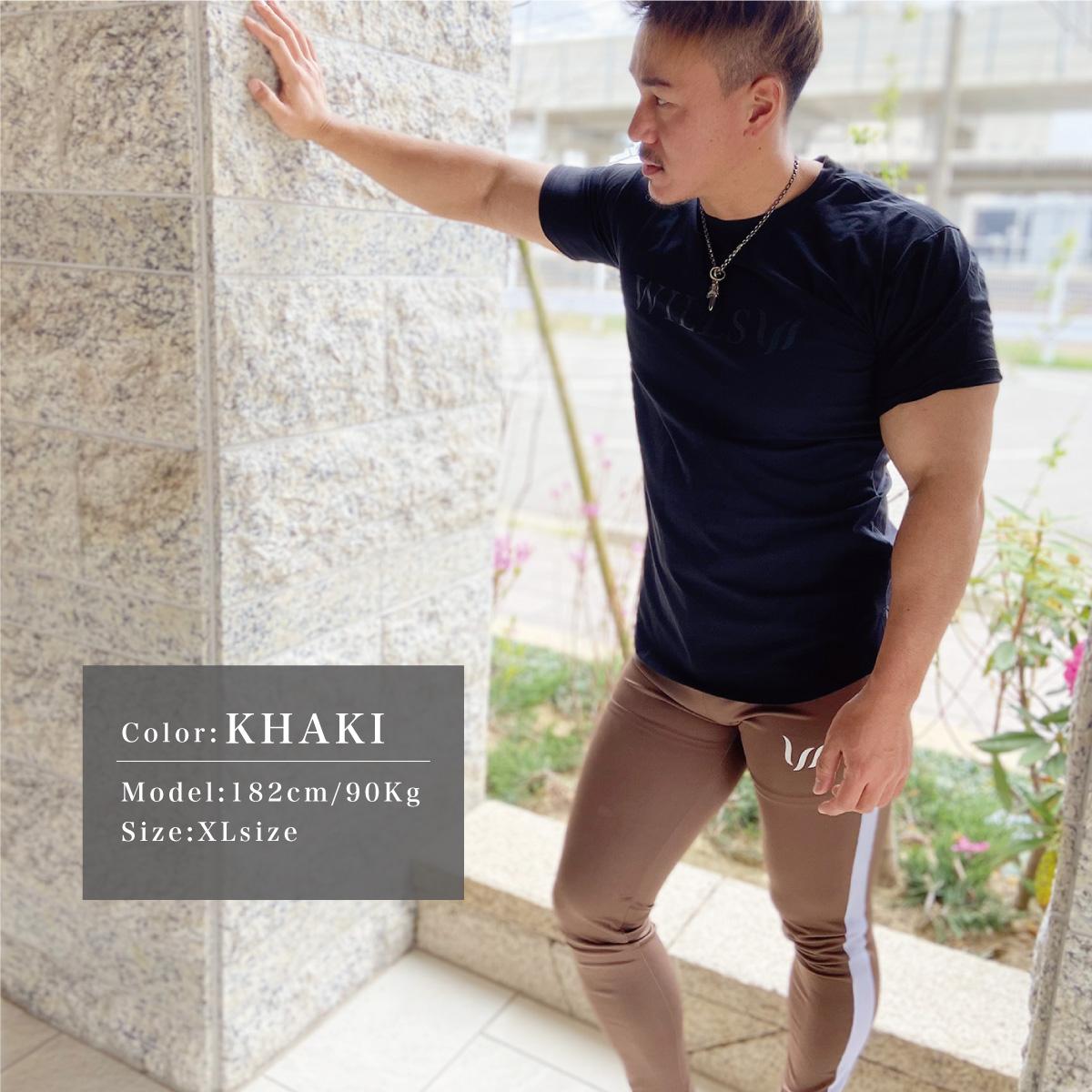 STRIKE TAPERED JOGGER - KHAKI