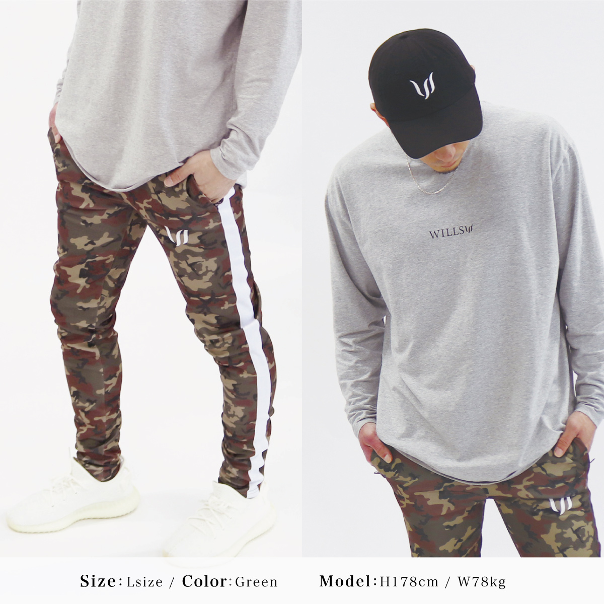 STRIKE TAPERED CAMO JOGGER - GREEN