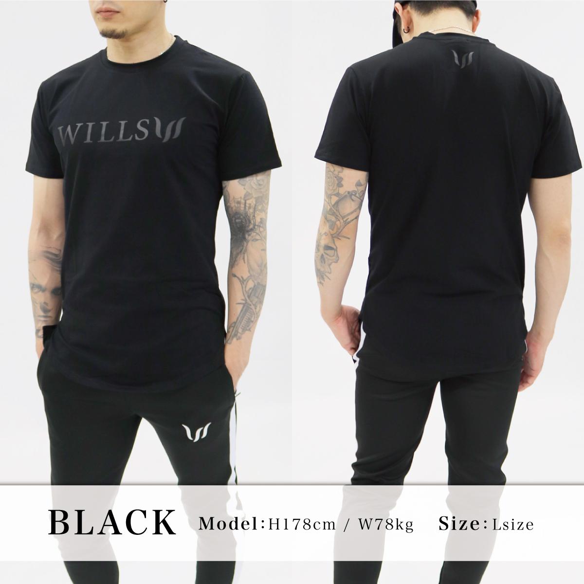 TRIUMPH TEE - BLACK