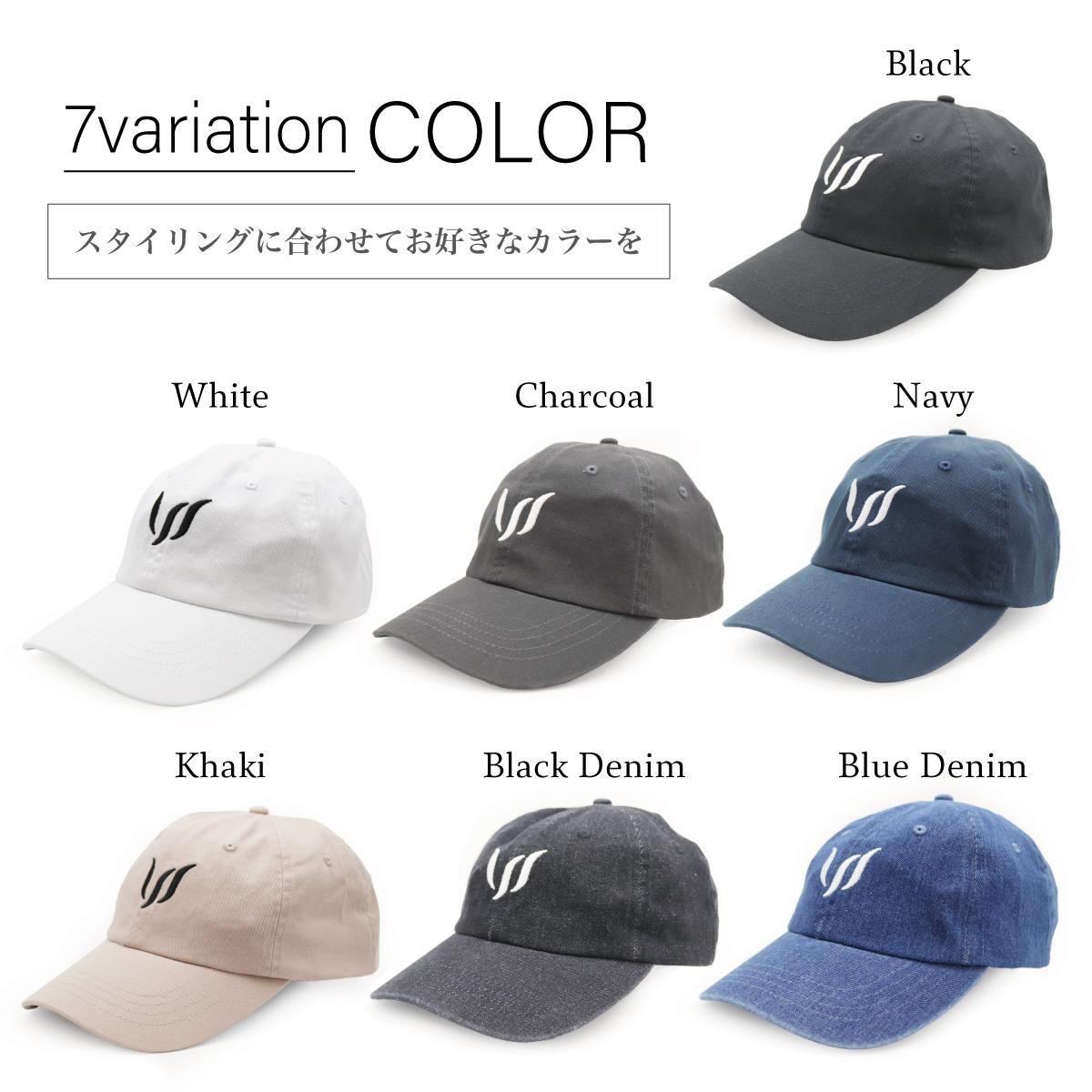 CAP - BLACKDENIM
